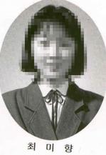 Choijiwoo