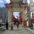 神戸中華街入り口