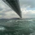渦潮と明石海峡大橋