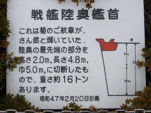 戦艦陸奥の画像 p1_18
